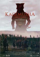 Affiche Kagemusha, l'ombre d'un guerrier